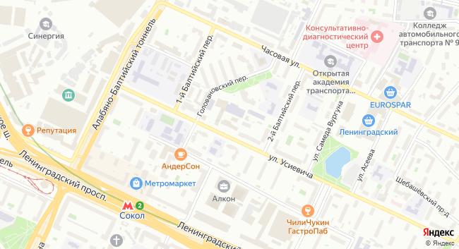 Бизнес-центр Sokol Plaza - превью 2