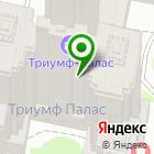 Местоположение компании Ателье Элины Петросян