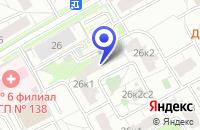 Схема проезда до компании ПТФ АТИЛ в Москве