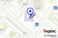 Схема проезда до компании ПТФ СИНЭУС-БУМСЕРВИС в Москве
