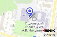 Схема проезда до компании ЭКСПЕРТНАЯ ФИРМА УЛЬЯНОВ в Климовске