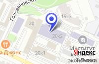Схема проезда до компании ТФ БИВЕР в Москве