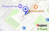 Схема проезда до компании ЦЕНТР СРЕДСТВ ЗАЩИТЫ в Москве