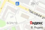 Схема проезда до компании Extop в Москве