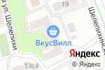 Схема проезда до компании Иволга в Москве