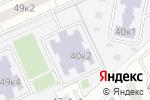 Схема проезда до компании Средняя общеобразовательная школа №2009 с дошкольным отделением в Москве