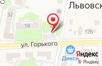 Схема проезда до компании Aleks-west в Львовском