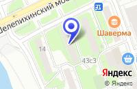 Схема проезда до компании ТФ СКАЙДЕР-ТРЕЙДИНГ в Москве