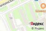 Схема проезда до компании Отдел экологического контроля Центрального административного округа в Москве
