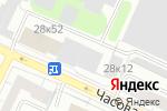 Схема проезда до компании Катёна в Москве