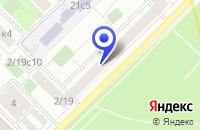 Схема проезда до компании МАГАЗИН КЕНИГСБЕРГ МЕБЕЛЬ в Москве
