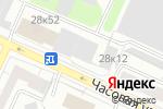 Схема проезда до компании Angelo Cappellini в Москве