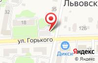 Схема проезда до компании Мясницкий ряд в Львовском