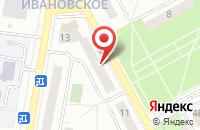 Схема проезда до компании Кадмий в Подольске