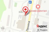 Схема проезда до компании Уютный дом в Климовске