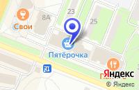 Схема проезда до компании РЕМОНТНАЯ МАСТЕРСКАЯ ЦЕНТР-СЕРВИС в Дмитрове