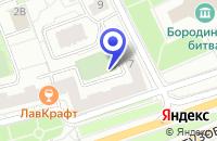 Схема проезда до компании АПТЕКА РЕФАЙЛ в Москве