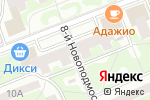 Схема проезда до компании Магазин бижутерии на Новопетровской в Москве