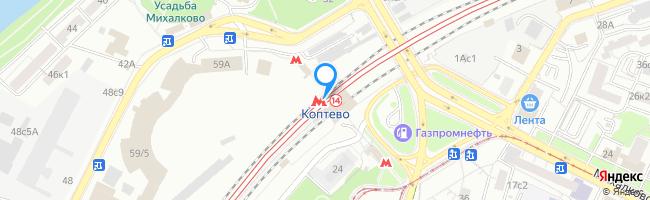 мцк Коптево