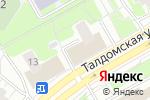 Схема проезда до компании Десан в Москве