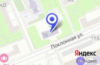 Схема проезда до компании ПЕДАГОГИЧЕСКИЙ МУЗЕЙ А.С. МАКАРЕНКО в Москве
