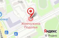 Схема проезда до компании Перфект+ в Подольске