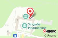 Схема проезда до компании Медная Венера в Подольске