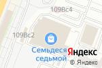 Схема проезда до компании Garderob в Москве