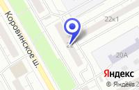 Схема проезда до компании АВТОШКОЛА ЦЕНТРАЛИЗОВАННАЯ БИБЛИОТЕЧНАЯ СИСТЕМА № 1 САО в Москве