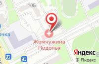 Схема проезда до компании Контакт Строй в Подольске