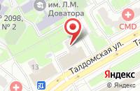 Схема проезда до компании Инвестпроект в Москве