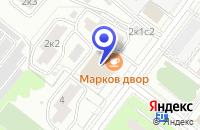 Схема проезда до компании АВТОСЕРВИСНОЕ ПРЕДПРИЯТИЕ ДЕЛО в Москве