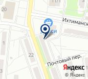 Evakuator-klimovsk.ru, служба эвакуации