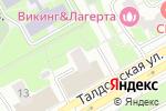 Схема проезда до компании Луна в Москве