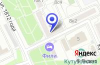 Схема проезда до компании ДОПОЛНИТЕЛЬНЫЙ ОФИС № 5278/01032 в Москве