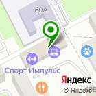 Местоположение компании Профессионал