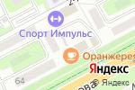 Схема проезда до компании Магазин разливного пива в Подольске