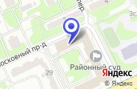 Схема проезда до компании ПТФ НИСОН в Москве