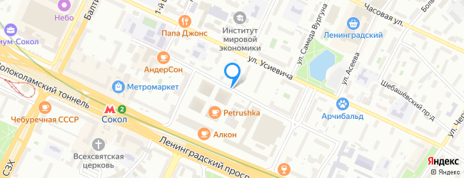 улица Авиаконструктора Яковлева