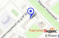 Схема проезда до компании ТРОЯ-ТЕРМИНАЛ в Москве