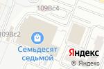 Схема проезда до компании Магазин подарков и упаковки в Москве