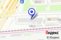 Схема проезда до компании КБ МОСКОМПРИВАТБАНК в Москве