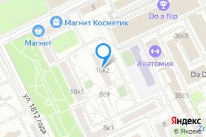 Комната в двухкомнатной квартире в Москве м. Фили, улица 1812 года, 10к2