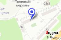 Схема проезда до компании ПТФ КИНОКОНТАКТ в Москве