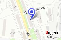 Схема проезда до компании ЮВЕЛИРНЫЙ МАГАЗИН ЭЛИТ ПРИСТИЖ в Климовске