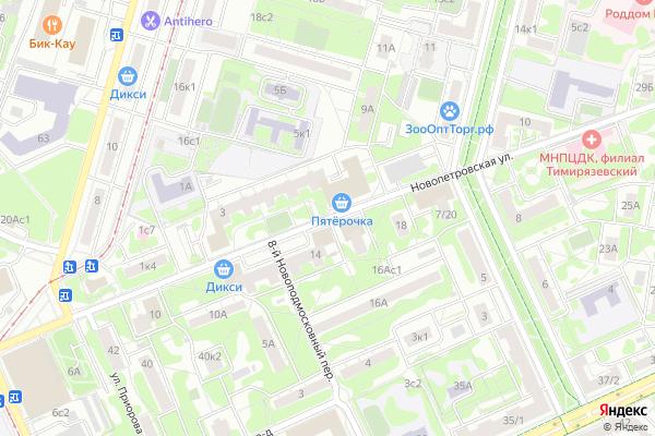 Ремонт телевизоров Улица Новопетровская на яндекс карте