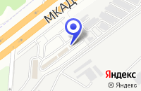 Схема проезда до компании АВТОСЕРВИСНОЕ ПРЕДПРИЯТИЕ ТЕНЭК в Москве