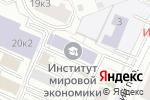 Схема проезда до компании Citymetria в Москве