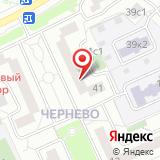 Мастерская по ремонту одежды и обуви на ул. Адмирала Лазарева, 41