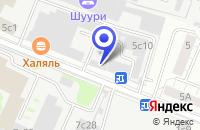 Схема проезда до компании АВТОСЕРВИСНОЕ ПРЕДПРИЯТИЕ МАГИСТРАЛЬ-СЕРВИС в Москве